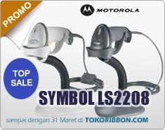 jual-harga-barcode-scanner-motorola-Symbol-LS2208-murah